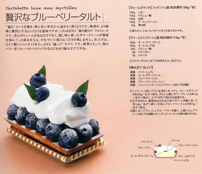120209_blueberry.jpg