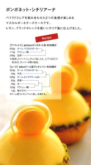 201309_3.jpg