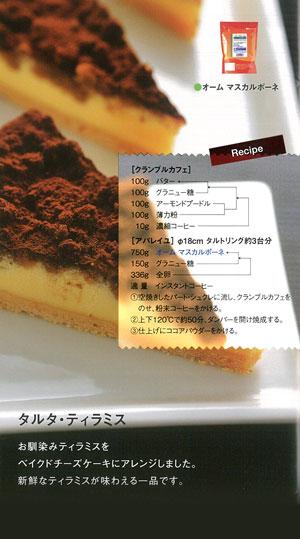 201309_4.jpg